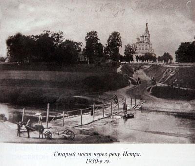 Благовещенская церковь спавловская слобода истринского района