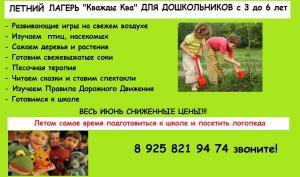 post-377-0-45341700-1431956084_thumb.jpg