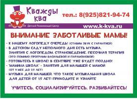 post-377-0-70306300-1431956042_thumb.jpg