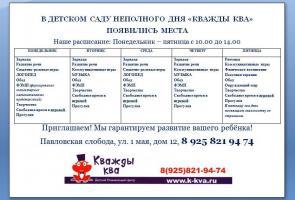 post-377-0-87437800-1431956120_thumb.jpg