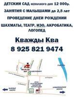 post-377-0-13481700-1439984381_thumb.jpg