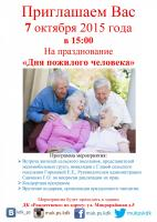 post-562-0-82742700-1442994745_thumb.jpg