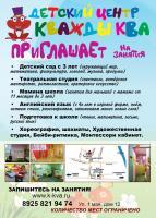 post-377-0-40270000-1446122540_thumb.jpg