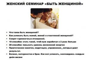 post-377-0-66258000-1446122714_thumb.jpg
