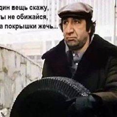 Alexey Vladimirovich